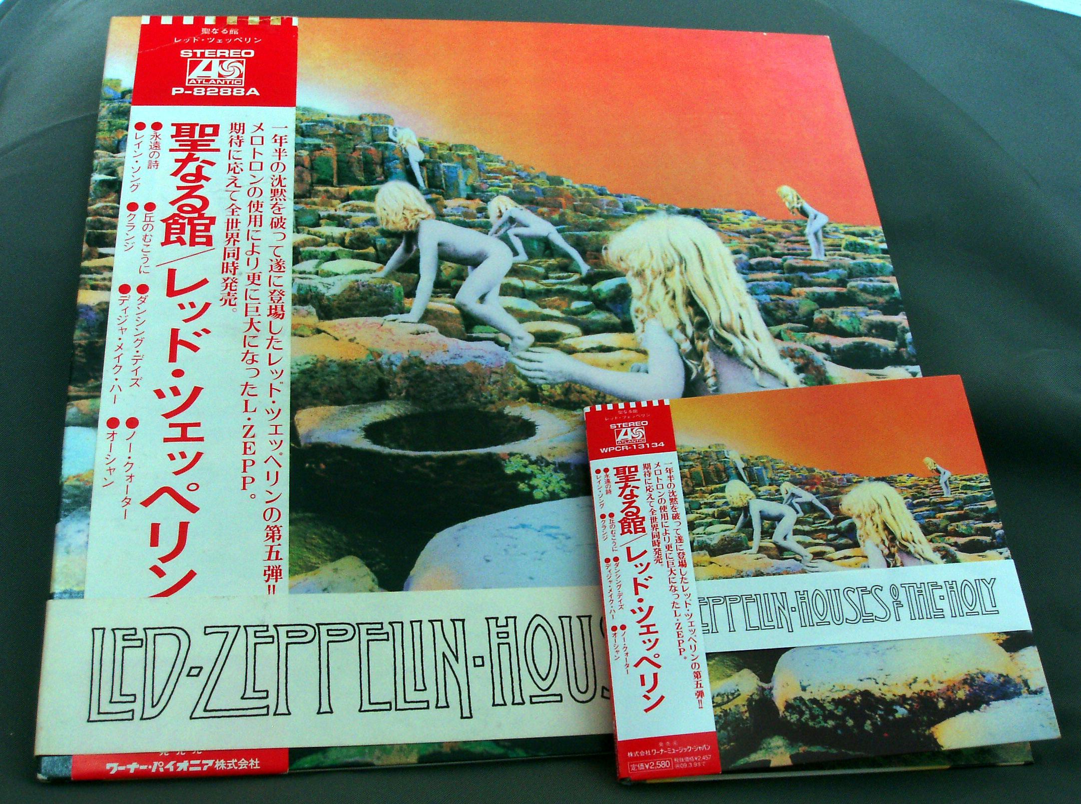 Led Zeppelin SHM-CDボックス 続...